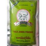 KAMADHENU JUNNU POWDER (PACK OF 4)