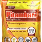 PITAMBARI SHINING POWDER 200 GRMS