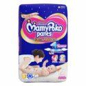 Mamy Poko Pants Extra Absorb – Small : 96 U