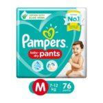 Pampers Baby Dry Pants – Medium : 76 U