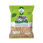 24 Mantra Organic Kabuli Chana: 500 gm