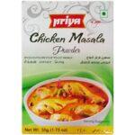 Priya Chicken masala 100 grms (Pack of 4)
