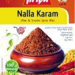 Priya Nallakaram 100 grms (Pack of 3)