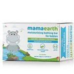 Mamaearth Moisturizing Baby Bathing Soap Bar (Value Pack 75gm x 2)